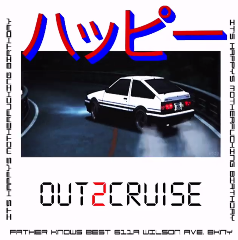 Promo for Out To Cruise event