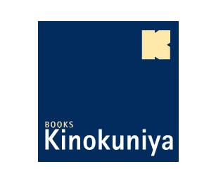 Kinokuniya gift voucher