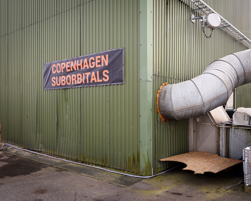 copenhagen-suborbitals-(c)-Alastair-Philip-Wiper-DSC_0277.jpg