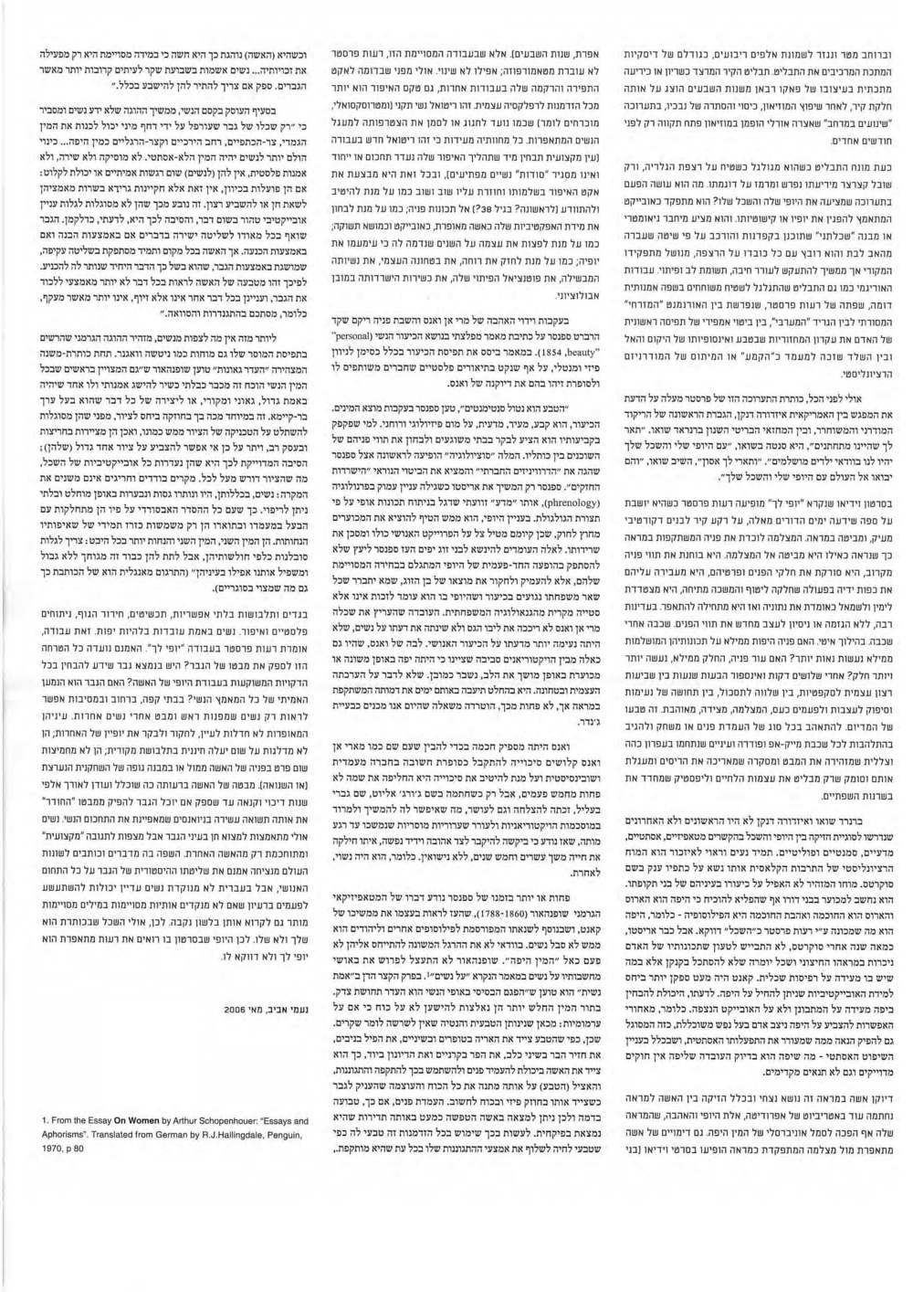 aviv-1_Page_3.jpg