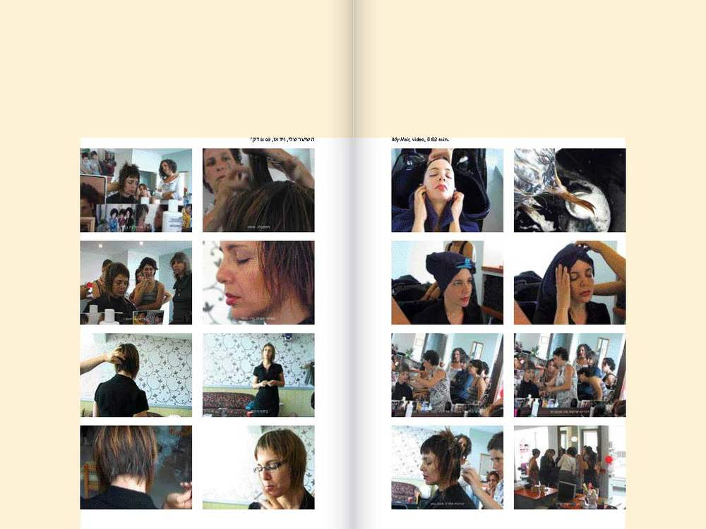 reut_ferster catalouge_Page_12.jpg