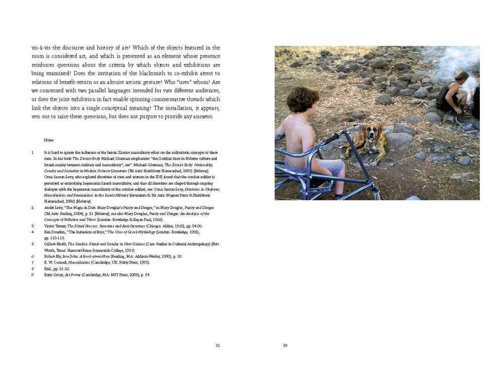 catalog_הלוחם והנער_Page_16.jpg
