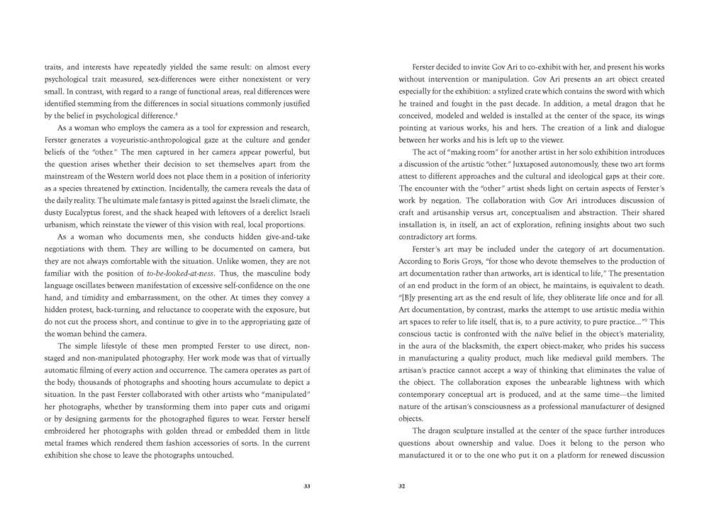 catalog_הלוחם והנער_Page_17.jpg