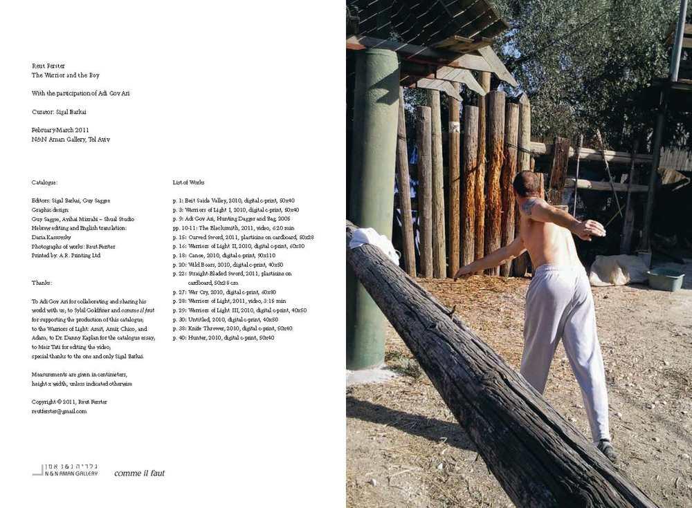 catalog_הלוחם והנער_Page_20.jpg