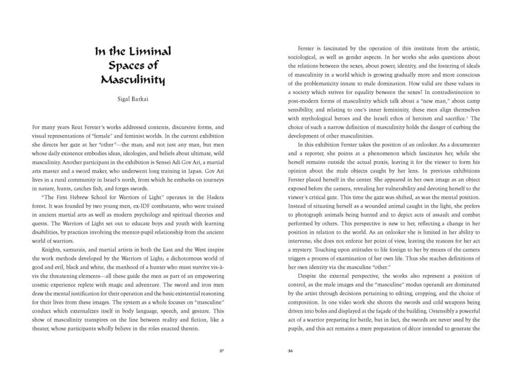catalog_הלוחם והנער_Page_19.jpg