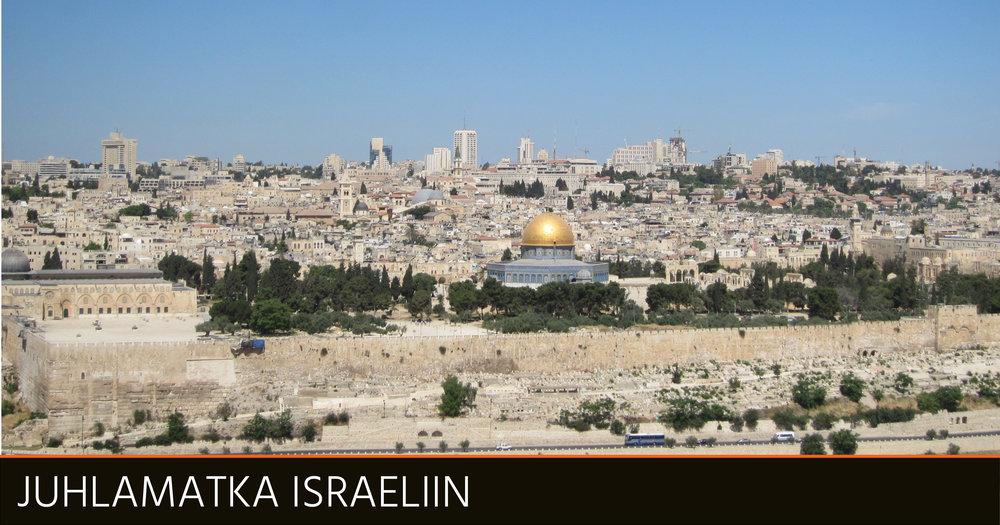 israelbanneri2.jpg