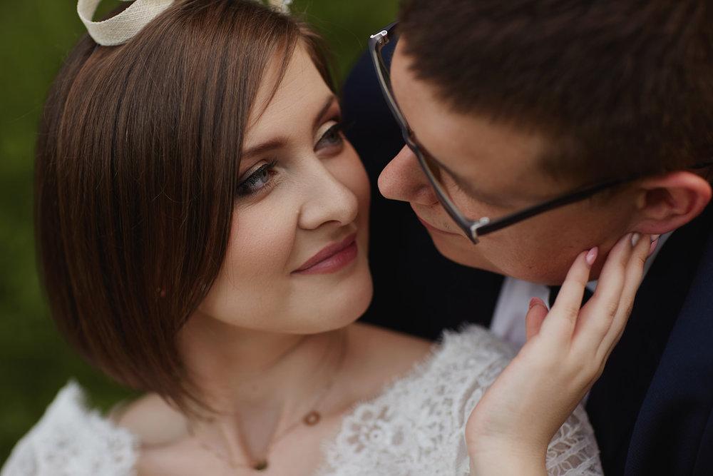 Anna i Mariusz - Sesja - 040.jpg