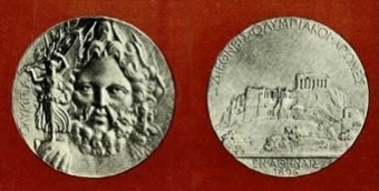 1896 Silver Olympics Medal