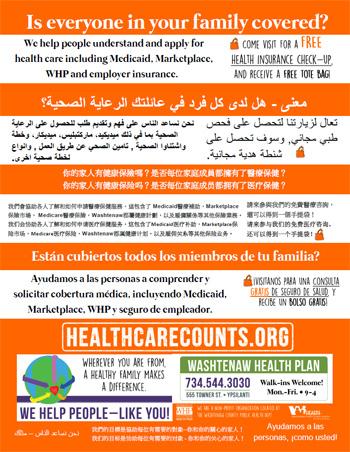 multilangHalfSize.jpg