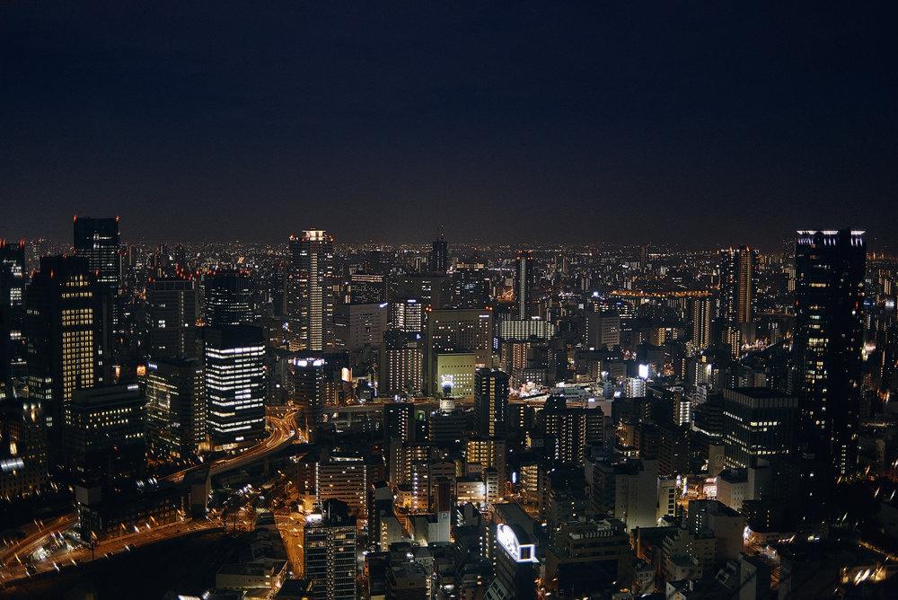 japan__2056.jpg