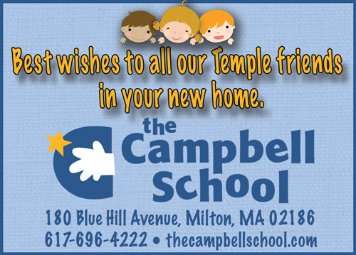 CampbellSchool-eighth.jpg