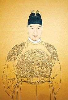 Portrait_of_King_Seongjong.jpg