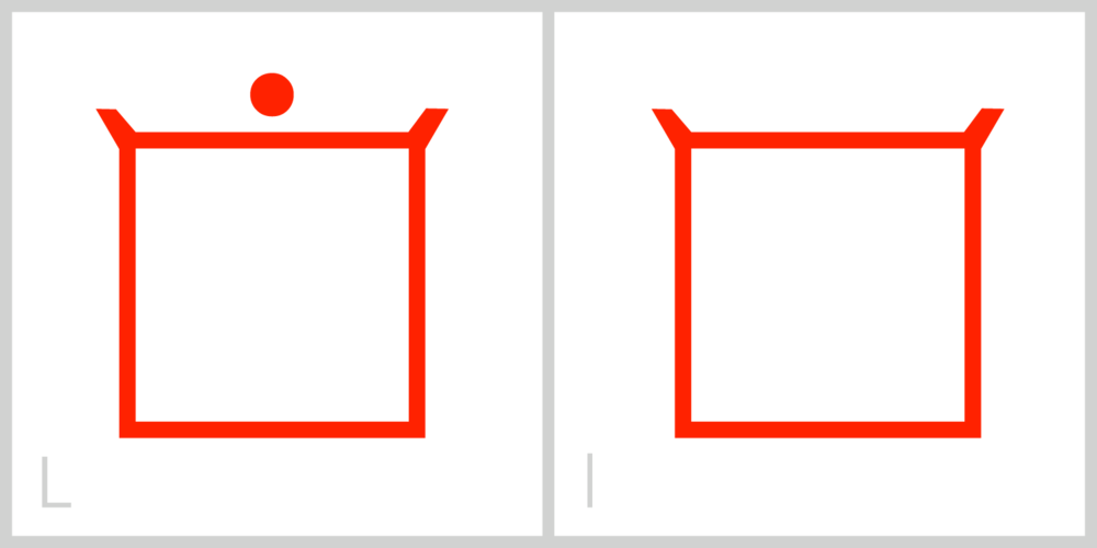 Ll L has a square frame that is empty. You can trace the Roman capital letter L using the left vertical side and the bottom horizontal side of the frame.