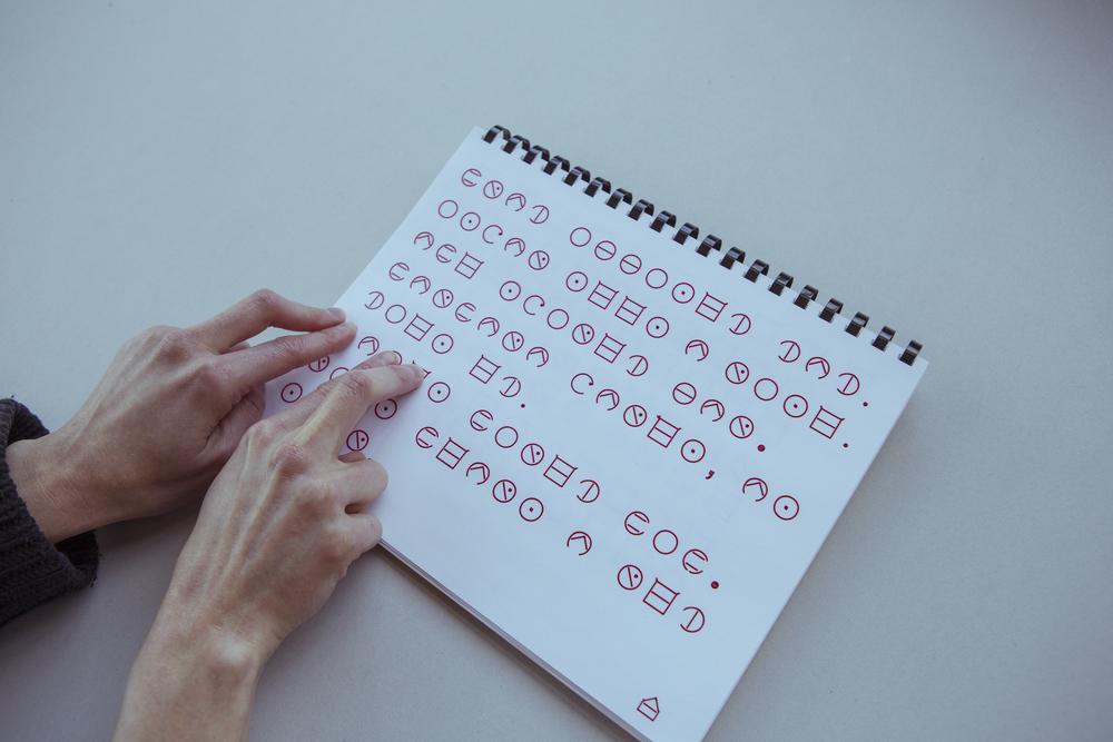 The ELIA Frames Alphabet