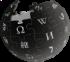 Wikipedia-logo_(inverse).png