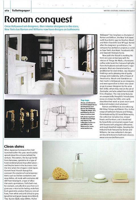 Wallpaper-October-2012-p2.jpg