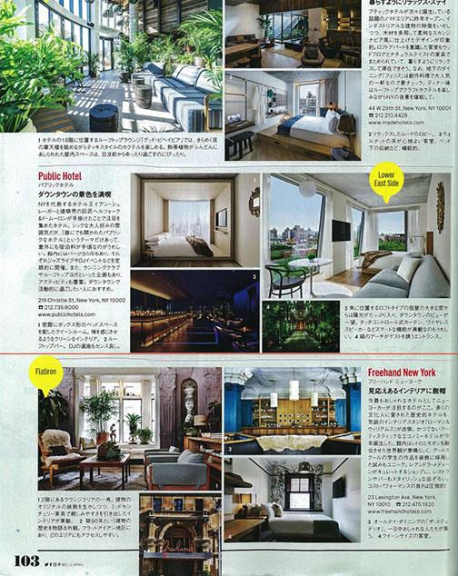 ELLE-Japan-September-2018-Page-003_Resized.jpg