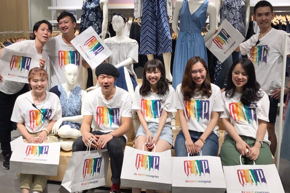 2017 Tokyo Japan Rainbow Week Gap