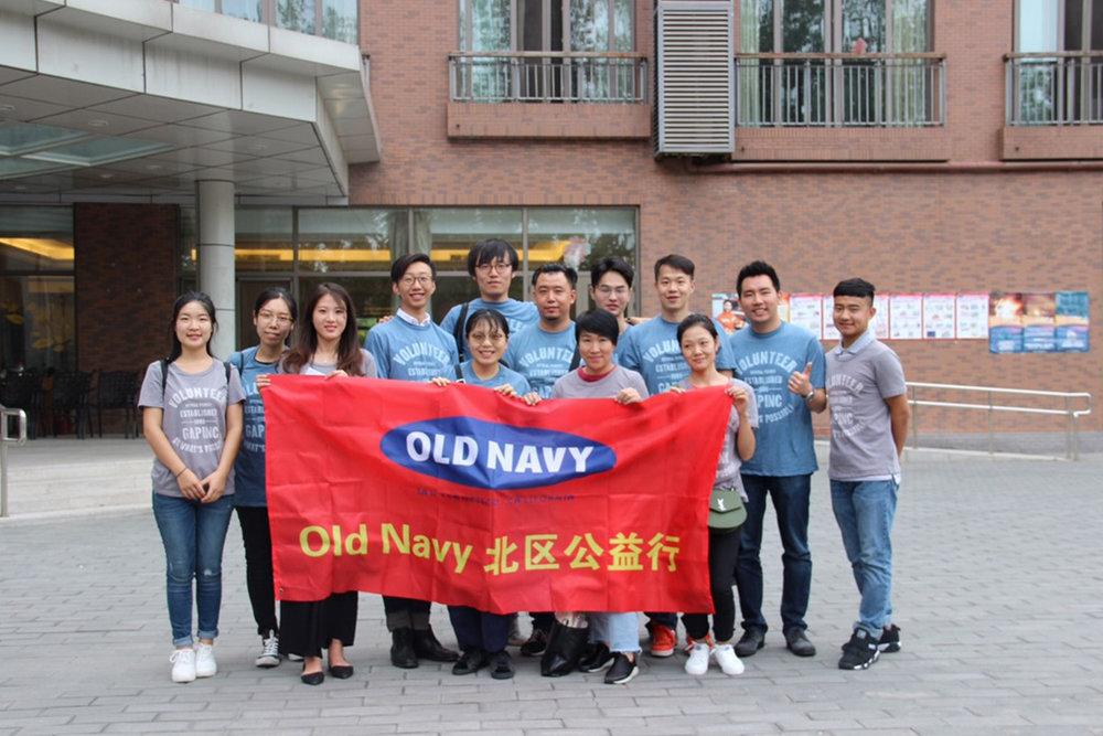 092817_Foundation_Volunteer_Rally_WrapUp_CHINA_3.jpg