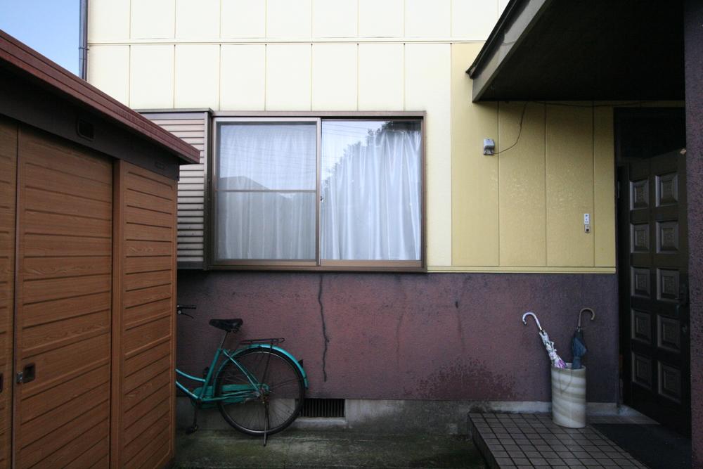 Nasushiobara. Japan.