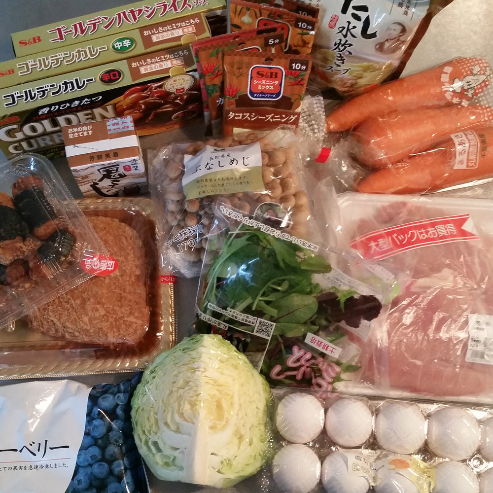 "Kitchen Court groceries, ¥4,217 I got a craving for soup as I was leaving the train station on the way home. I decided I should try to make nabe (hot pot), and I just needed broth and vegetables. But I was hungry (whoops), so I splurged. I usually buy a few groceries every day. This is a ""big"" grocery trip, because I needed two bags to carry it all home instead of one. Our little fridge is pretty full now."