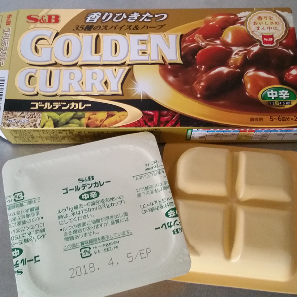 Golden Curry is a box of roux cubes. There are two servings. Stir fry meat and vegetables for 10 minutes; add water, cover and simmer for 30 minutes; turn off the heat. Add a pack of roux cubes and wait 5 minutes. Stir and serve some really delicious Japanese curry. I've bought this at asian markets in the USA (Hong Kong Market in Gretna for y'all in Louisiana). Great stuff!
