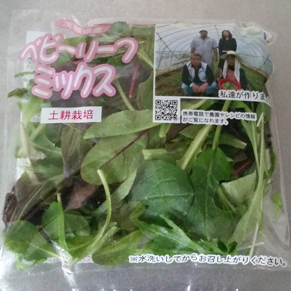 ベビーリーフミックス, baby leaf mix, ¥148 This is a tiny packet of baby spring mix. The stuff is kinda expensive and hard to find here. We used to eat two giant tubs of it every week for like $6 a tub, plus heaps of cheap broccoli. Now we've pretty much switched to cabbage and mushrooms. I also still haven't seen kale in Japan. I know it exists, though, because Scott says his coworkers get excited when it is mentioned. Maybe kale just hasn't caught on here yet, but I don't know how it would fit into the flavor spectrum. I don't see mustard greens or collards around either. They are dark and bitter whereas most Japanese foods are umami or sweet (or both, which really confuses my taste buds - remember the mikan chips?).