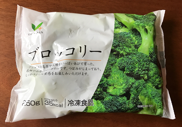 "ブロッコリー - Broccoli - ¥ 340 Katakana again, hooray! ブロッコリー is pronounced ""bu-rok-ko-rii""."