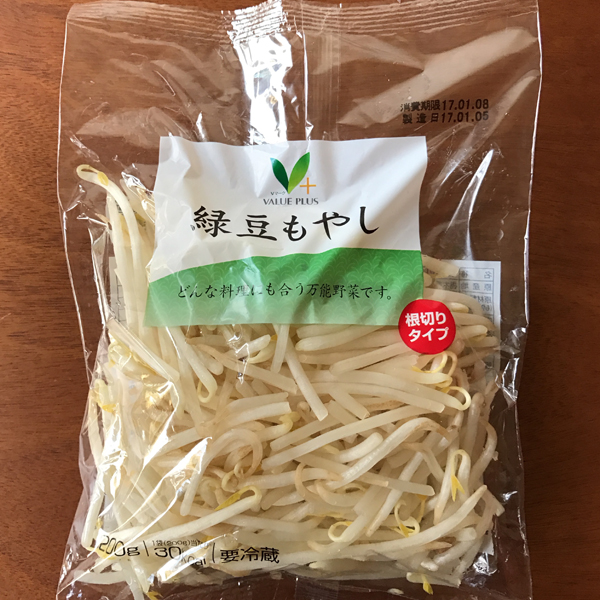 "緑豆 もやし 200g ¥ 46 - Mung bean sprouts 200 g ¥ 46 緑 and 豆 taken separately are ""green"" and ""bean"", but green bean means mung bean in Japanese. I think the mung bean is perhaps a more fitting bean to call the ""green bean"". もやし is ""mo-ya-shi"", ""bean sprouts""."