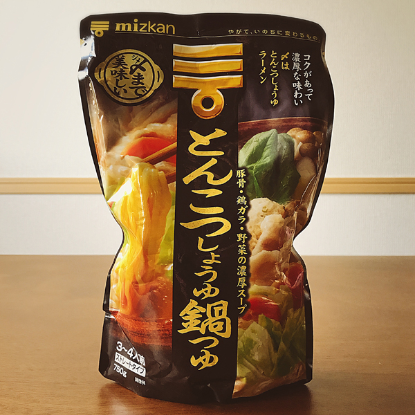 とんこつ しょうゆ 鍋 - Tonkotsu shoyu hotpot - ¥ 278 If you've read the other items from this list, then by now you should know what tonkotsu, shoyu and hotpot mean.