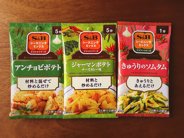 "S & B アンチョビ ボテト - S & B Anchovy Potato - ¥ 111 ポテト チーズカレー 味 - Potato cheese curry flavor - ¥ 111 きゅうりのソムタム - Cucumber Somutamu - ¥ 100 These S&B seasoning packets are cheap and handy. I buy a few every month and keep them in the cabinet for days when I have meat to cook but no inspiration. So a potato seasoning might end up on chicken or shrimp instead. Som tam is a thai term, literally meaning papaya salad, but you can apparently call other salads ""som tam"" if you lightly beat the vegetables to release their juices. Update: I definitely didn't follow the instructions for anchovy potato. I made home fries and sprinkled the seasoning on top. Still delicious."