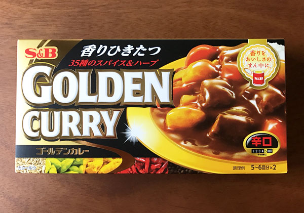 ゴールデンカレー辛口 - Golden Curry Spicy-Hot - ¥198 I grabbed this in case some of the other weird curry/gravy variants I previously purchased turn out too strange. If so, I'll toss in one of these packs and see if it improves the flavor. It worked for the Golden Hayashi Rice - Scott loved it, but I think I remember it tasting like tomato and cardamom... not my favorite.