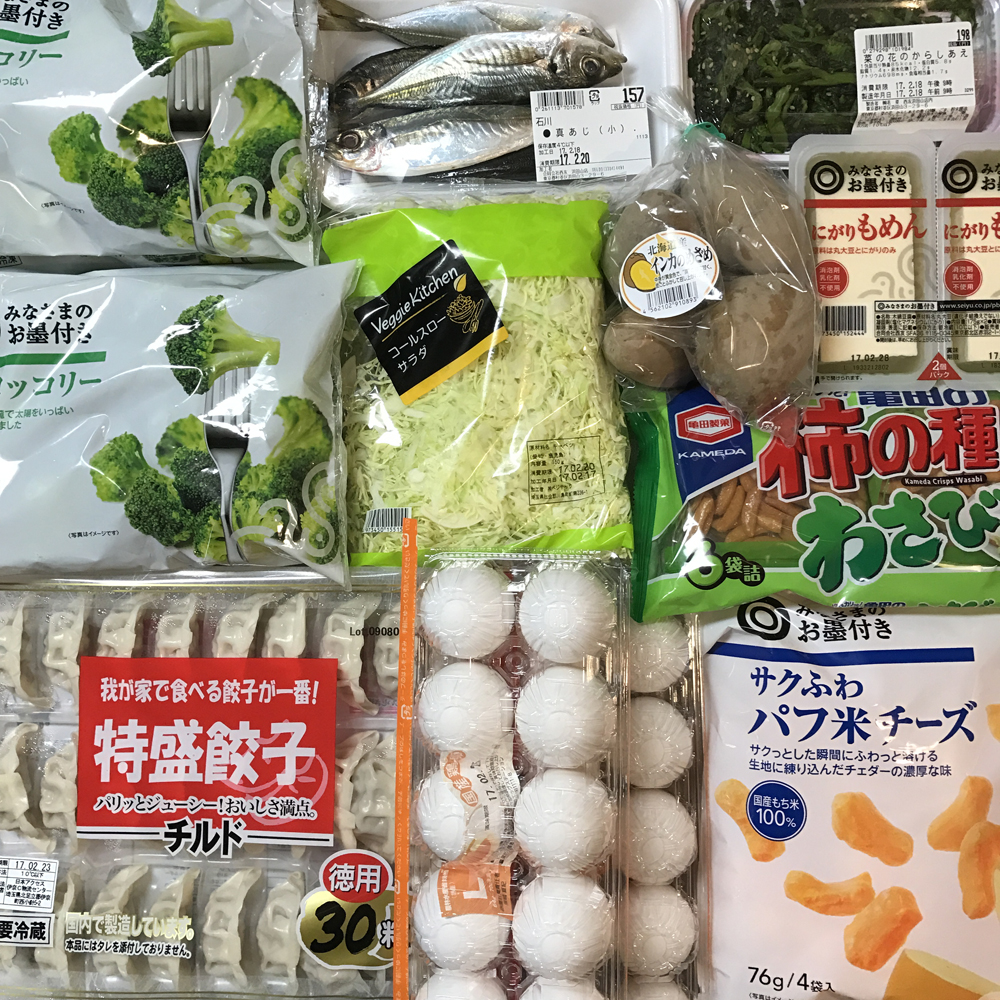 White, yellow, brown, green. Seiyu is apparently not my place to shop for antioxidant foods.