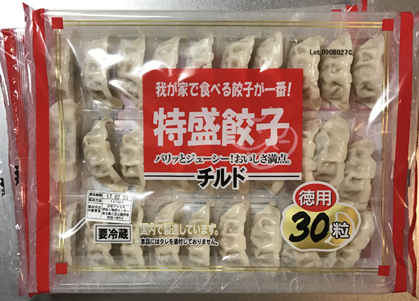 """30 gyoza for ¥238 These are so cheap! So I usually grab two packs and several bags of broccoli to freeze. This package says """"Gyoza to eat at home is the best!"""" and I have to say I agree. Want some gyoza? Just open the freezer. I steam-fry 6 or 8 of these with as many frozen broccoli florets and salt and pepper, then serve with a mixture of soy sauce, vinegar, and red chili oil for dipping. It's really tasty fast food that doesn't spoil.Great for busy or lazy days."""