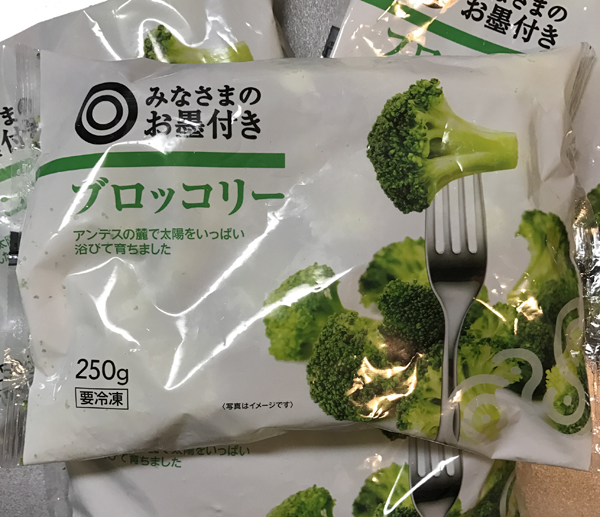 Frozen broccoli - 250g for ¥170  Broccoli is abundant in Japan, but not as cheap as it was back home. I think Seiyu's frozen broccoli is about half the price of some of the other places I shop, so I like to stock up. I buy all of my vegetables fresh, but when I buy fresh broccoli, I never use it fast enough, and it turns yellow and funky.