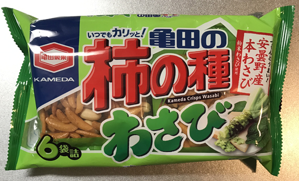 Kaki-pi - pronounced cocky-pea - ¥198 for 6 snack packs This stuff is so good! It has little rice crackers that are shaped like persimmon seeds (kaki-no-tane),mixed with peanuts (pinatsu). I love every flavor of kakipi that I've tried, including original soy flavor. This wasabi version is spicy!