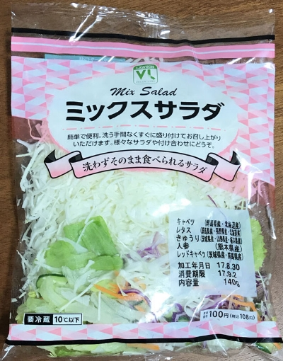 Mix Salad - ¥108 Pretty much what it says. Some companies call this salad, some call it cole slaw blend. It's mostly cabbage, with a few other veggies thrown in for color. Tastes fine with any salad dressing. Raw cabbage is nice when it's cut into vermicelli size strips like this. I don't remember that being popular in America.