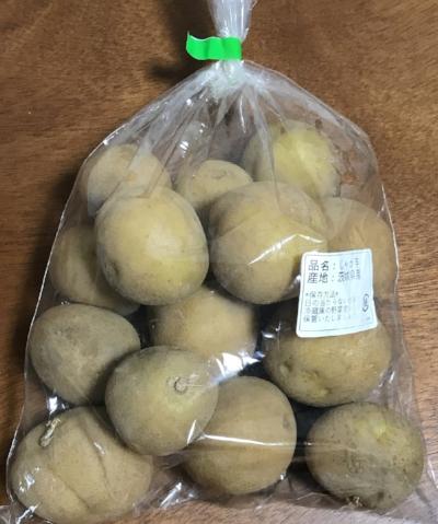 じゃがいも - Potatoes - ¥108 They're little.