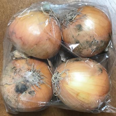 玉ねぎ - Tamanegi - Onions - ¥108 Tamanegi means round onions or ball onions. Regular negi is what we might call welsh onion or leek.
