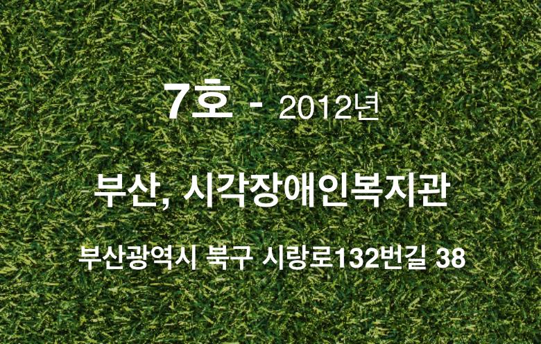 Screen Shot 2015-09-18 at 3.39.53 PM.png