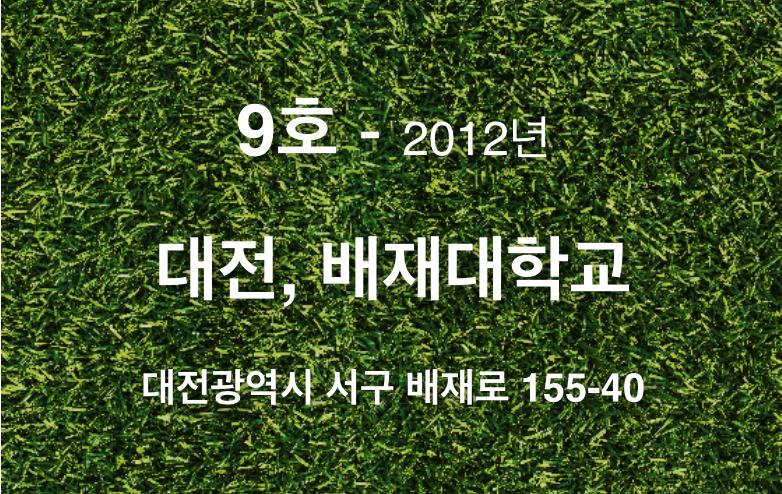 Screen Shot 2015-09-18 at 3.40.28 PM.png