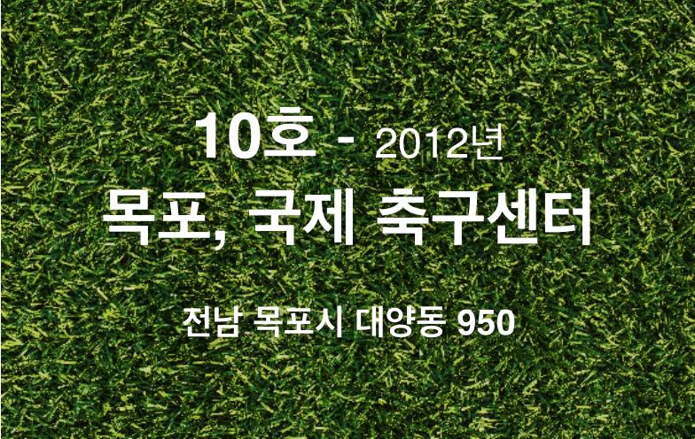 Screen Shot 2015-09-18 at 3.40.39 PM.png