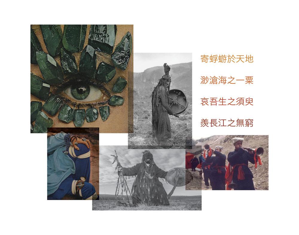 Yimin Deng_The Nomads4.jpg