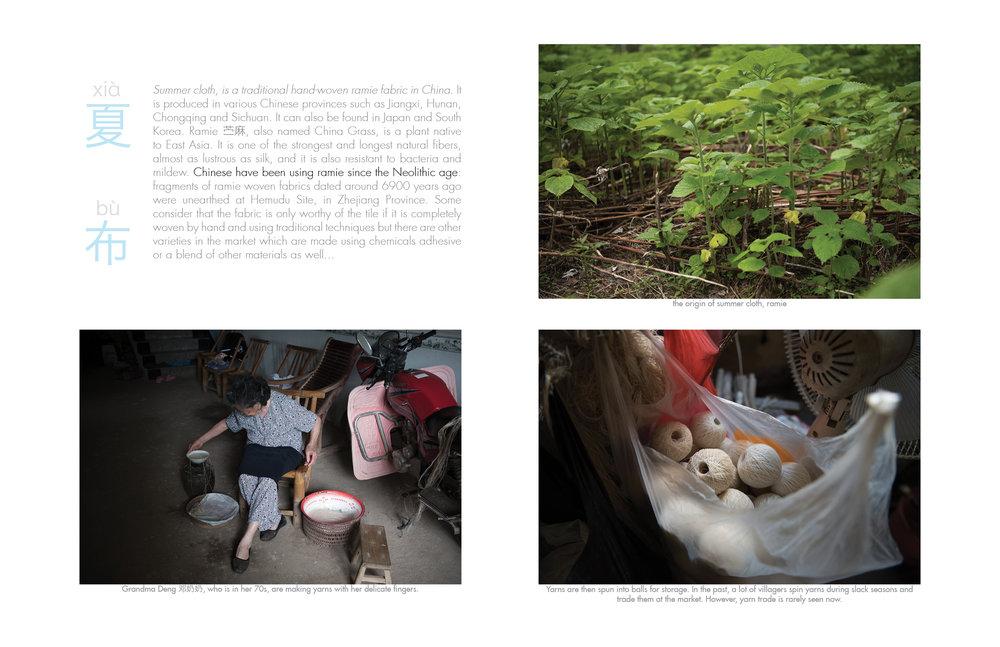 yiminism breathe portfolio website11.jpg