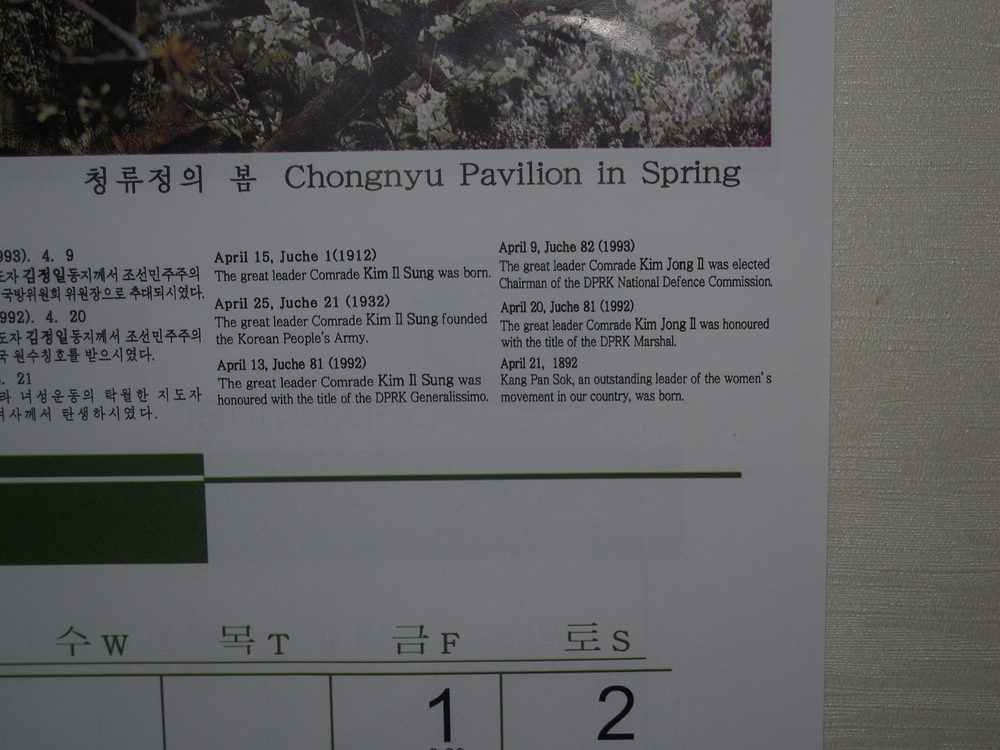 Juche-kalenteri