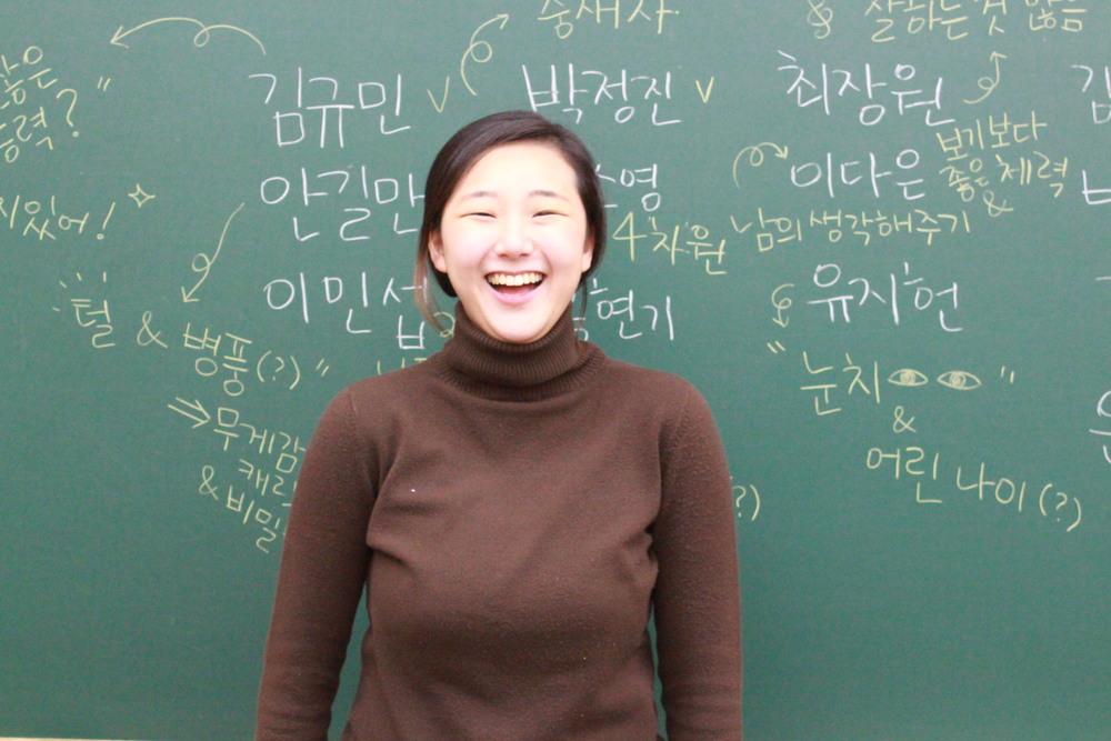 공감력 여왕 김민형 멘토  연세대학교 재학