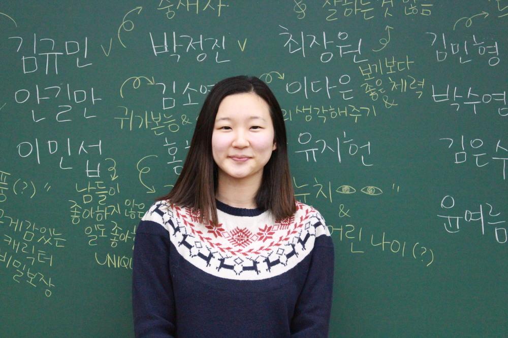 엉뚱하지만 책임감있는 김소영 멘토  한국외국어대학교 재학