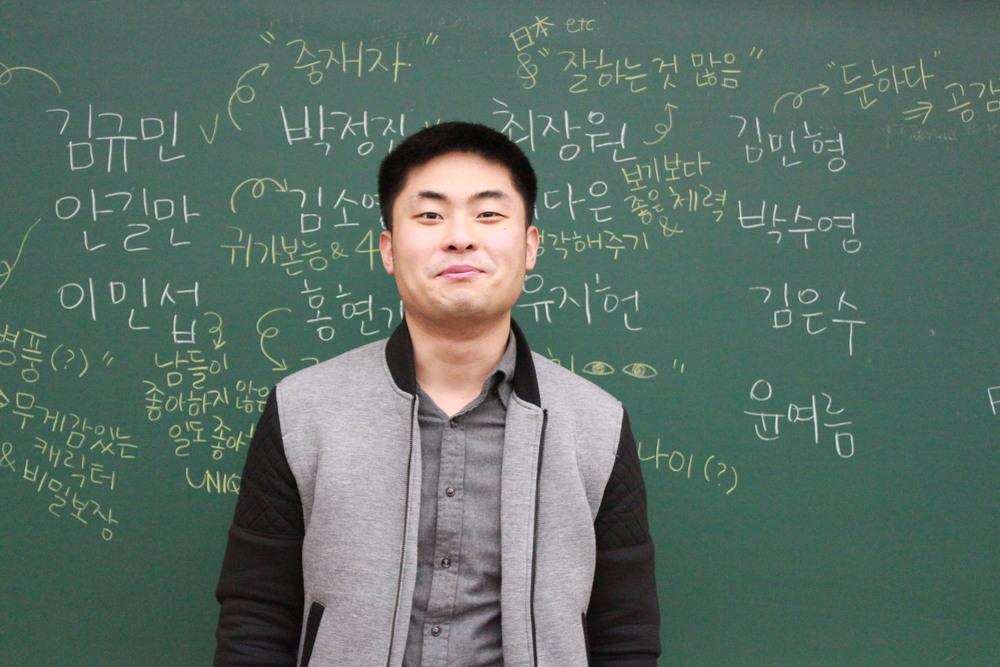 특별한 것만 배우는 이민섭 멘토  경희대학교 대학원 재학