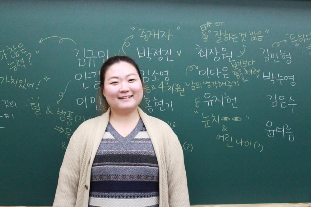 효과적인 잔소리의 달인 노혜원 디렉터/멘토  고려대학교 졸업