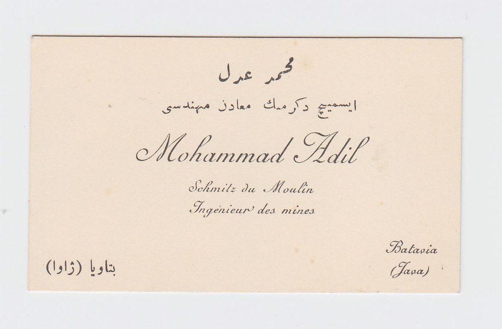 Carte de visite de / Visitenkarte von Heinrich (Muhammad Adil) Schmitz du Moulin © Karl May-Verlag Bamberg-Radebeul